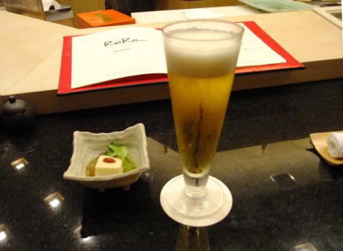 ニセコビールブログ