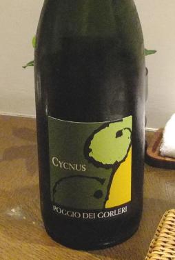かわ白ワイン2瓶ブログ