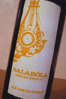 かわ白ワイン3瓶ブログ