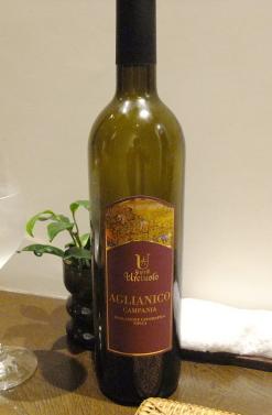 かわ赤ワイン瓶2ブログ