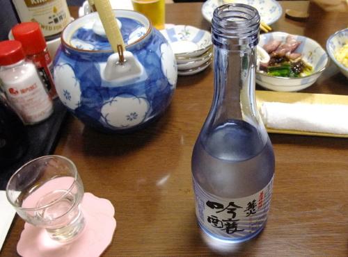 魚酒ブログ