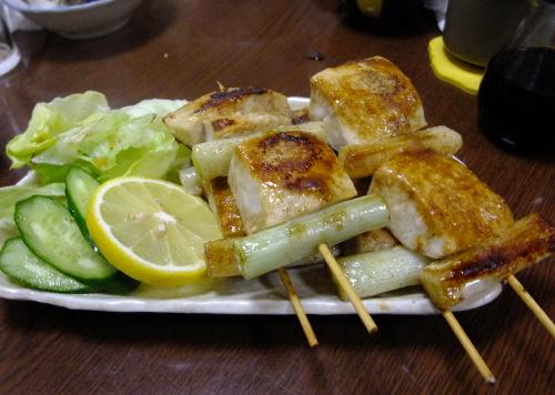 魚ねぎまブログ