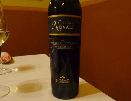 ローマ白ワイン瓶ブログ