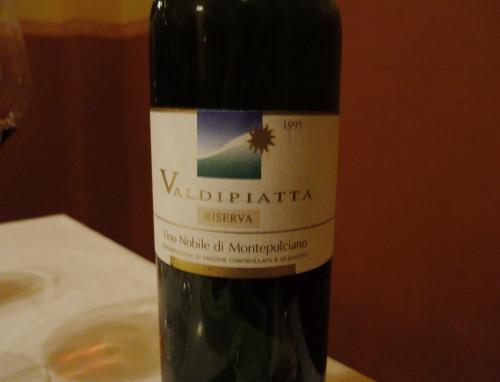 ローマ赤ワイン瓶ブログ