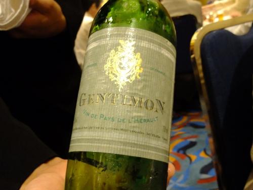 ヒルトン白ワイン瓶ブログ
