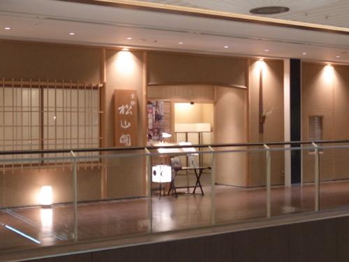 2010_0721松山閣正面2ブログ (3)