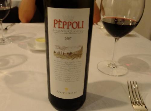 ソラ赤ワイン瓶