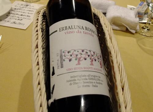トモ赤ワイン2
