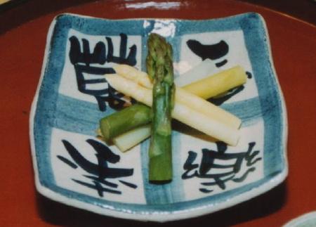 美山6野菜