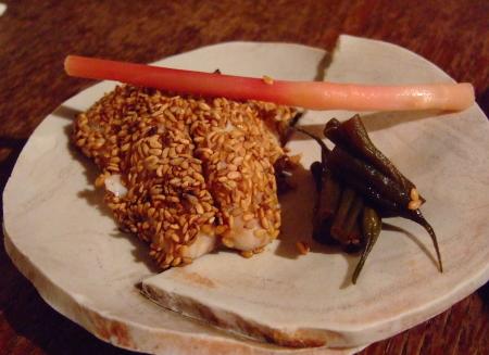 あうん焼物魚