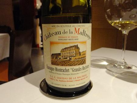 壺白ワイン瓶