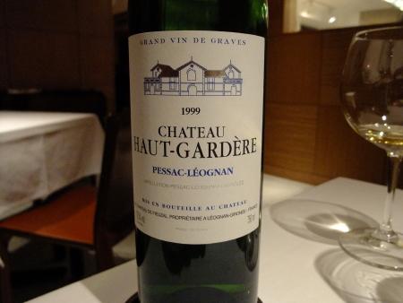 壺白ワイン瓶2