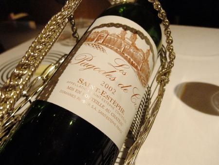 壺赤ワイン瓶