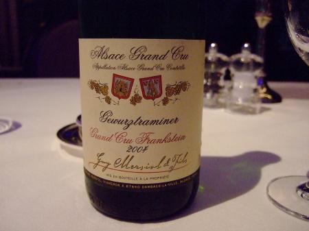 志摩白ワイン瓶ブログ