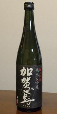 加賀鳶 (2)