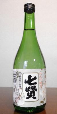 七賢 (2)
