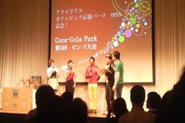 coca7.jpg