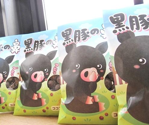27)黒豚4