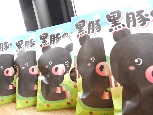 29)黒豚5整列