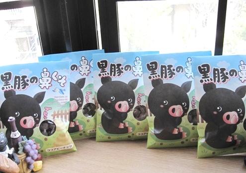 32)黒豚5拡大2