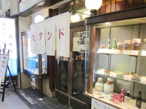 4)新京極スタンド