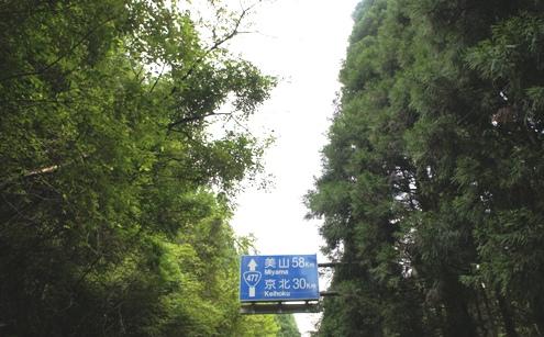 5)山中を走行