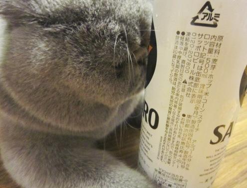 25)ビールにちゅっ
