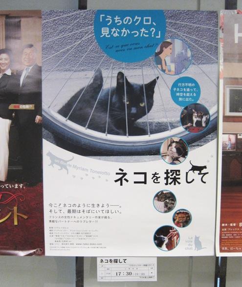 17)ポスター