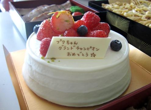 10)小笹さんのまごころケーキ ぷく.-2