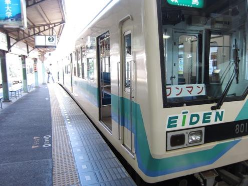5)京福電車
