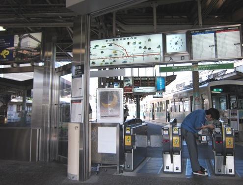 7)出町柳駅