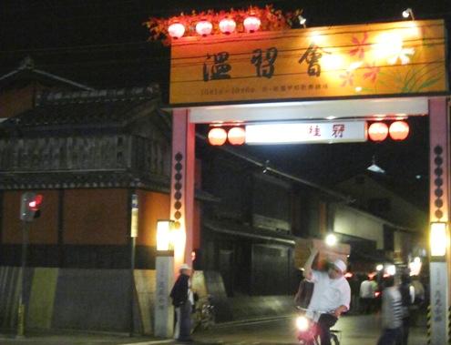 13)祇園一力
