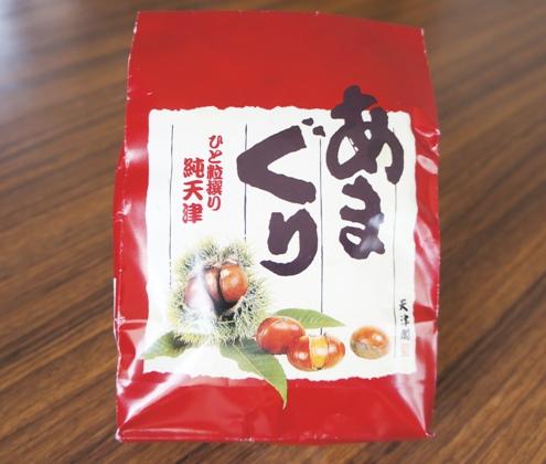 4)甘栗炒ります