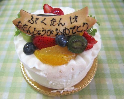 2)ぷくのバースデーケーキ