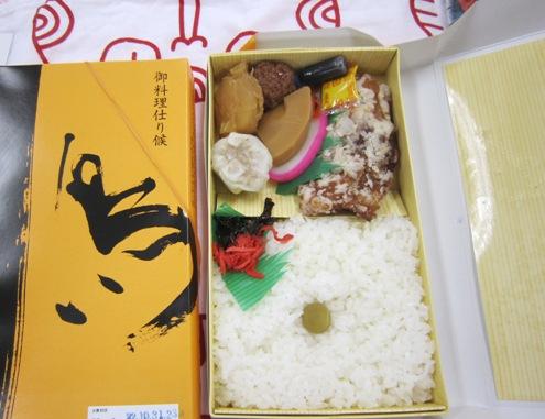 7)お弁当