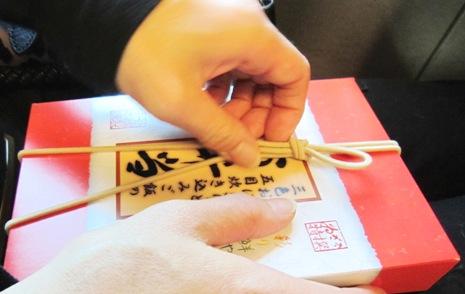 16.5)新幹線に乗ったら