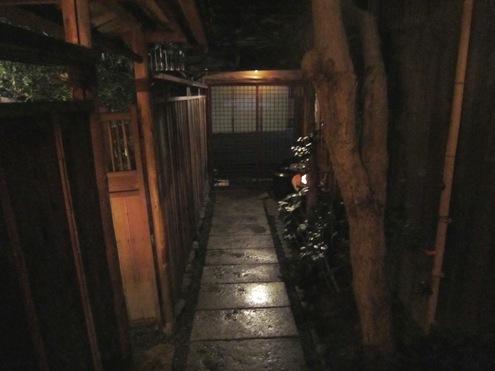 6)祇園よねむら