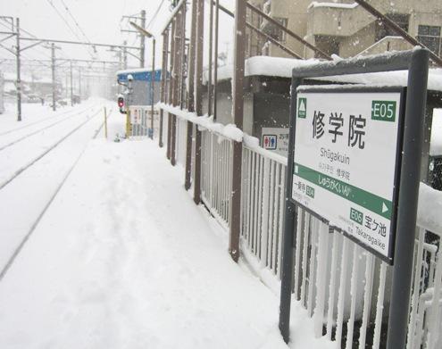 12)雪国の駅??