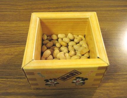 12)豆まき