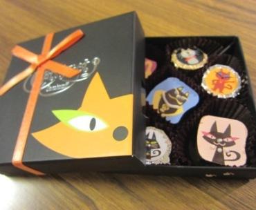 16)戴いたチョコレート hirohiroさま