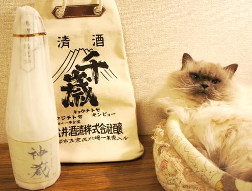 35)神蔵純米大吟醸