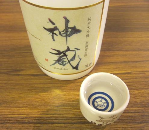 34)神蔵とオリゼー-2
