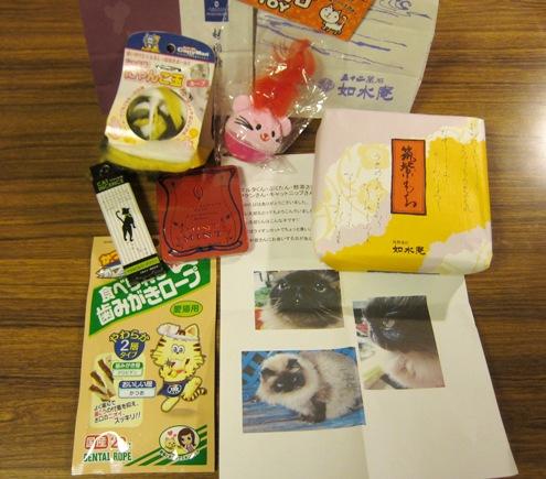 6)ゆんこさんからのプレゼント