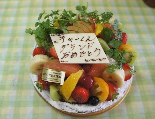 2)チャーくんのケーキ