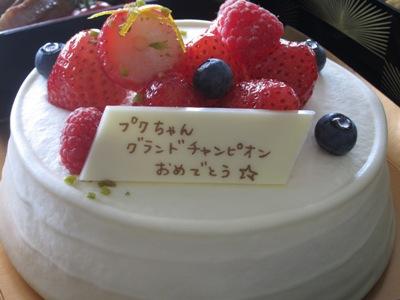 5.1)おジャジャさんからのケーキP