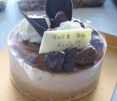 5.2)おジャジャさんのケーキM 9.26.2010