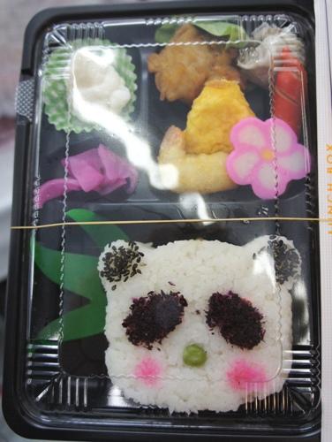 19.5)パンダお弁当(笑)