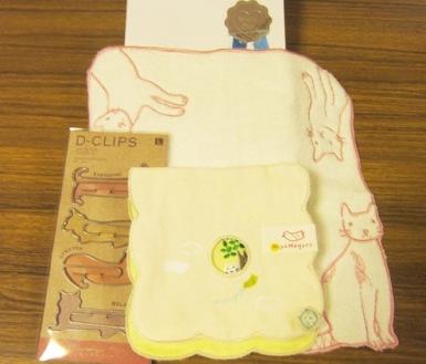 12)大ちゃんてらちゃんからのプレゼント
