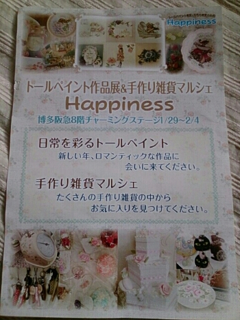moblog_b8978395.jpg