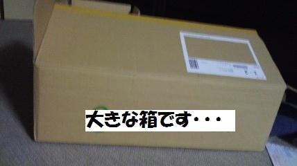 2011110322180002.jpg